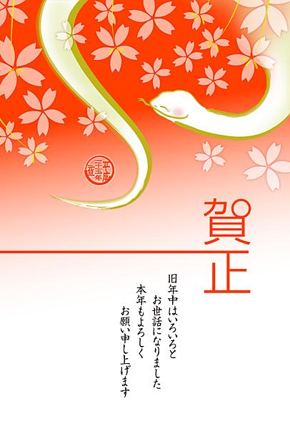 jp13t_et_0005