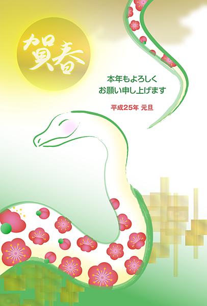 jp13t_et_0006