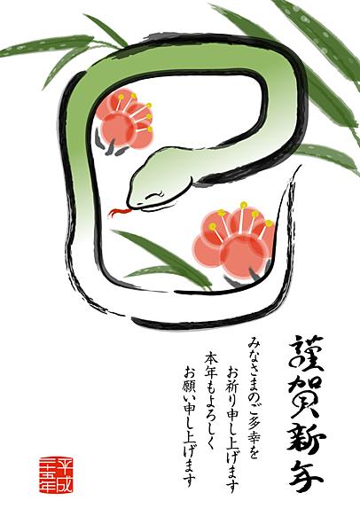 jp13t_et_0007