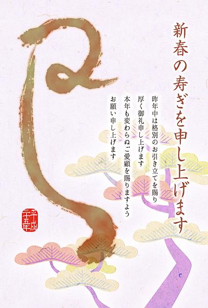 jp13t_et_0021