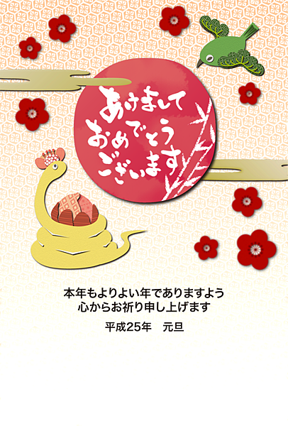 jp13t_et_0029