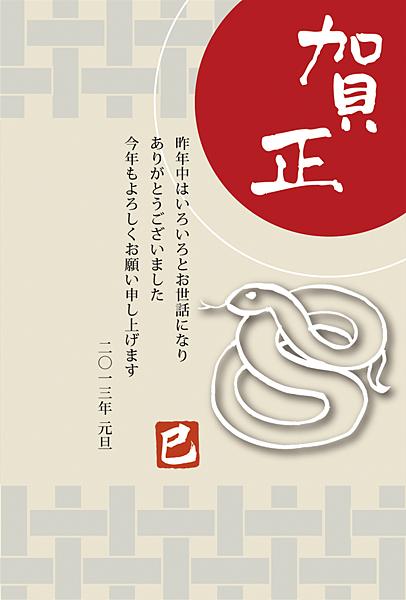 jp13t_et_0044