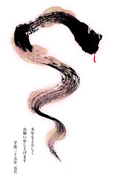 jp13t_gn_0005
