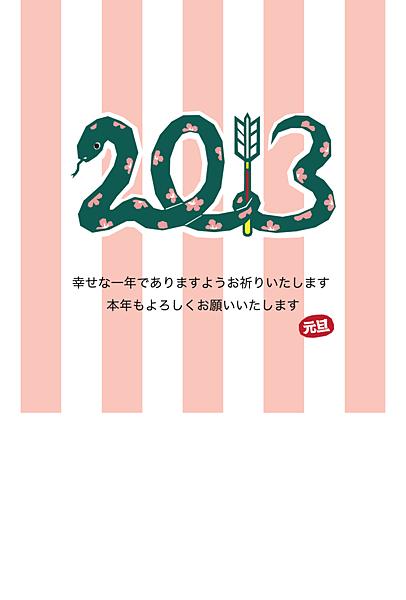jp13t_gn_0026
