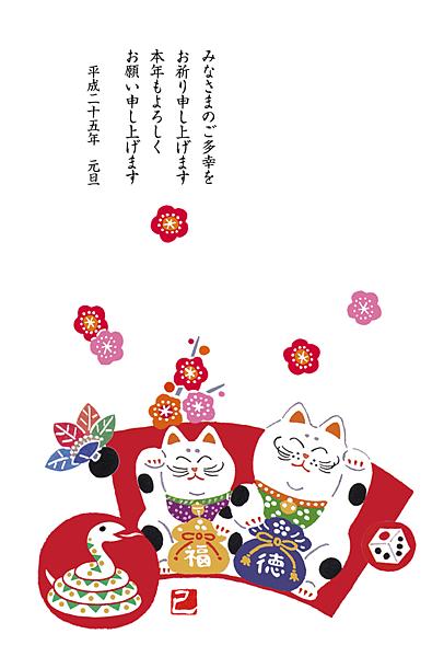 jp13t_gn_0069
