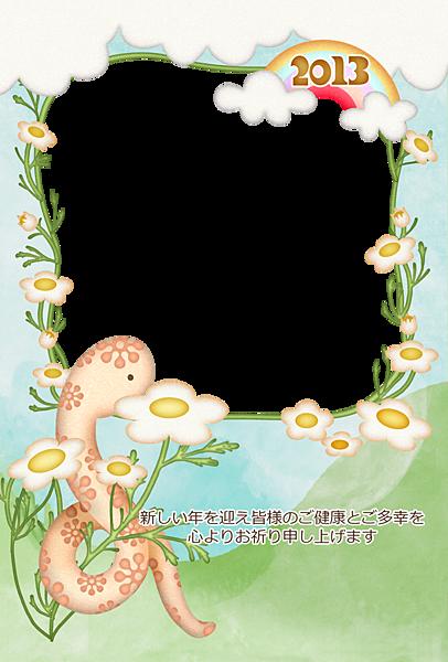 jp13t_gn_0071