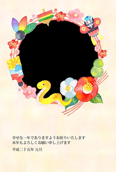 jp13t_gn_0092