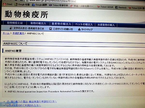 C360_2013-01-22-12-23-08