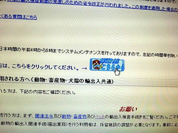 C360_2013-01-22-12-23-20