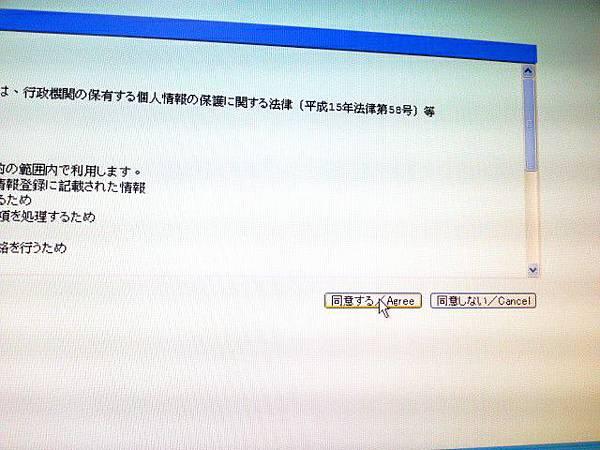 C360_2013-01-22-12-24-26