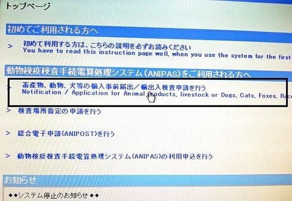 C360_2013-01-22-12-34-22