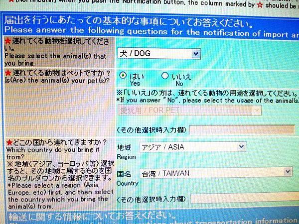 C360_2013-01-22-12-35-59