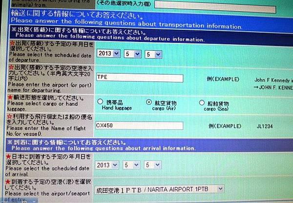 C360_2013-01-22-12-37-57