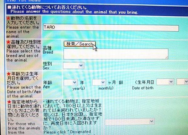 C360_2013-01-22-12-39-32