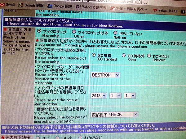 C360_2013-01-22-12-41-06