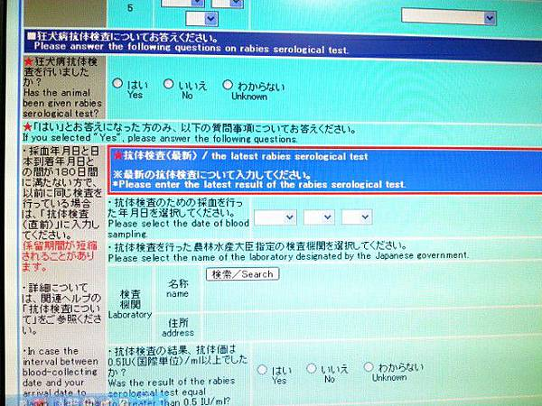 C360_2013-01-22-12-41-58