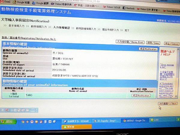C360_2013-01-22-12-42-16