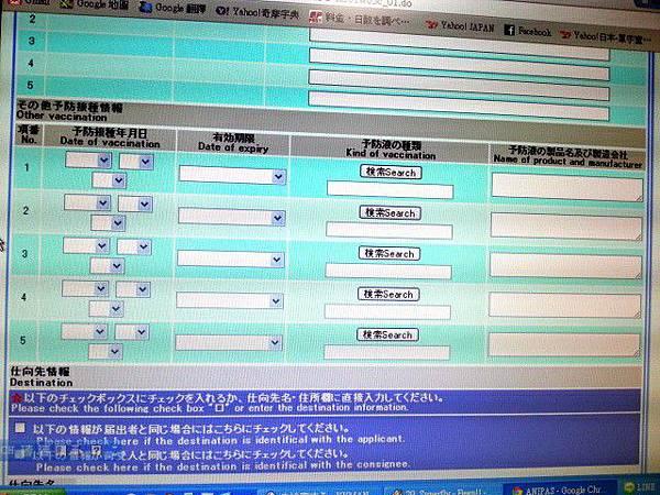 C360_2013-01-22-12-43-35