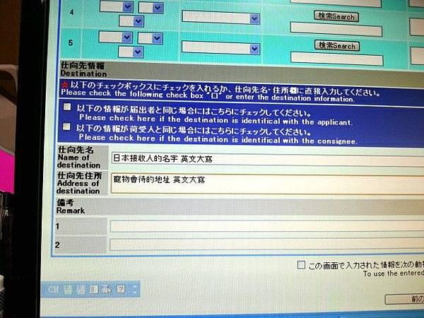 C360_2013-01-22-12-44-44