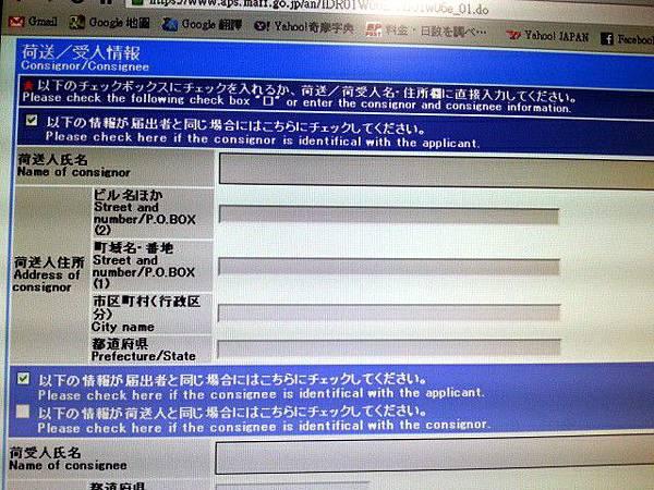 C360_2013-01-22-12-45-20