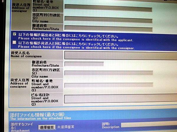 C360_2013-01-22-12-45-26