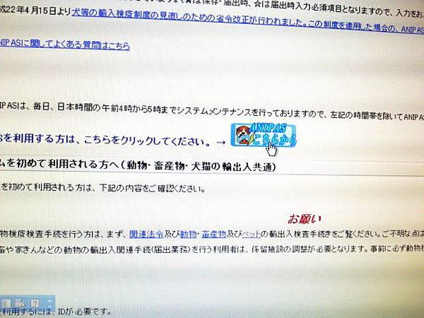 C360_2013-01-22-12-47-05