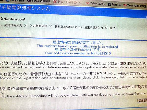 C360_2013-01-22-12-46-54