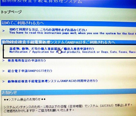 C360_2013-01-22-12-47-14