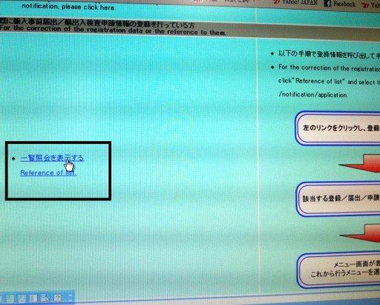 C360_2013-01-22-12-48-00