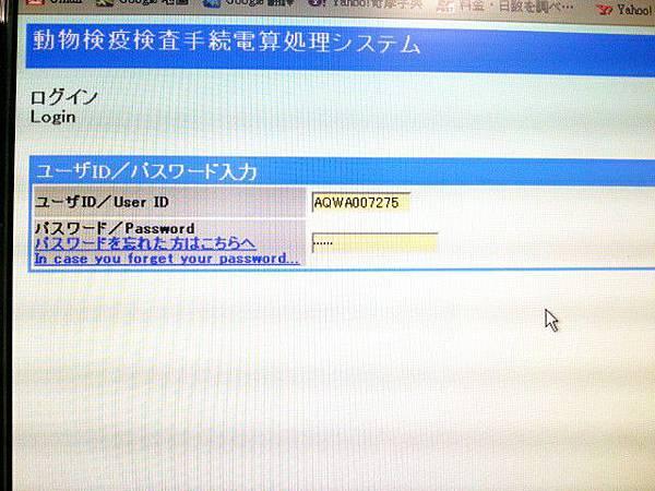 C360_2013-01-22-12-47-24