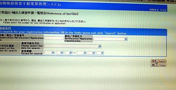 C360_2013-01-22-12-48-13