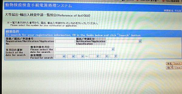 C360_2013-01-22-12-50-05