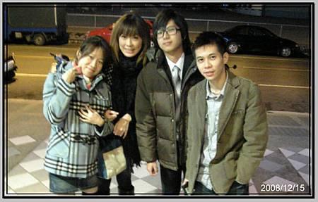 2008.12.15-同學會 (11)