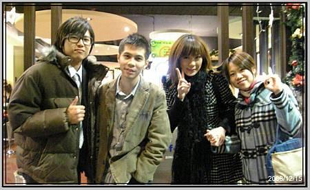 2008.12.15-同學會 (12)