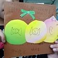 溫馨的禮物(102)108