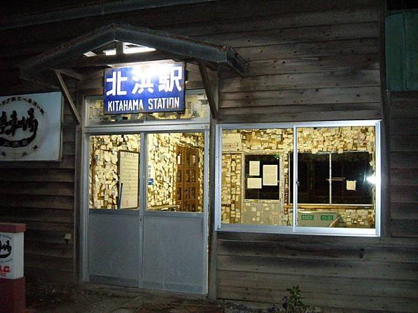 孤單的北濱車站