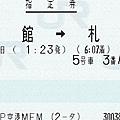 1122815899.jpg