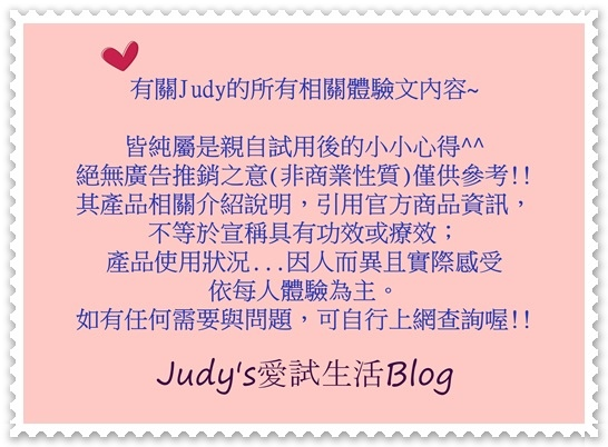 Judy聲明圖檔-5-F.jpg