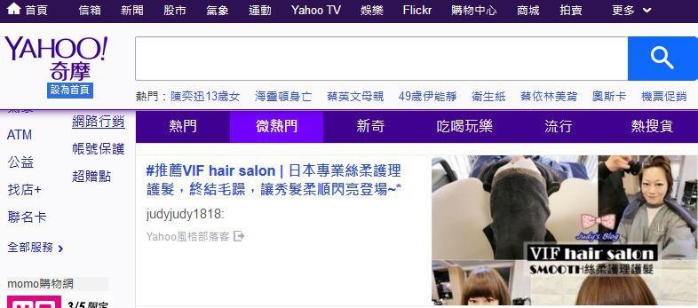 VIF hair護髮.JPG