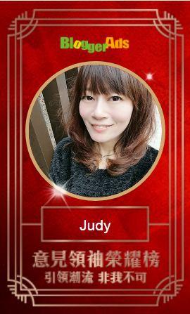 2017_TOP50榮耀榜.JPG