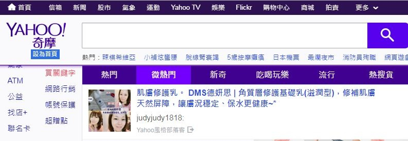 DMS精華乳.JPG
