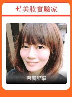 美妝實驗家_Judy老師.jpg