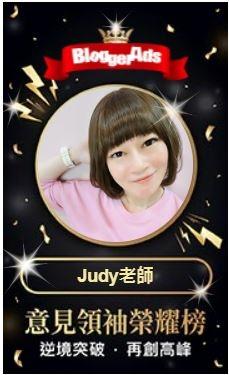2020_榮耀榜_1.JPG