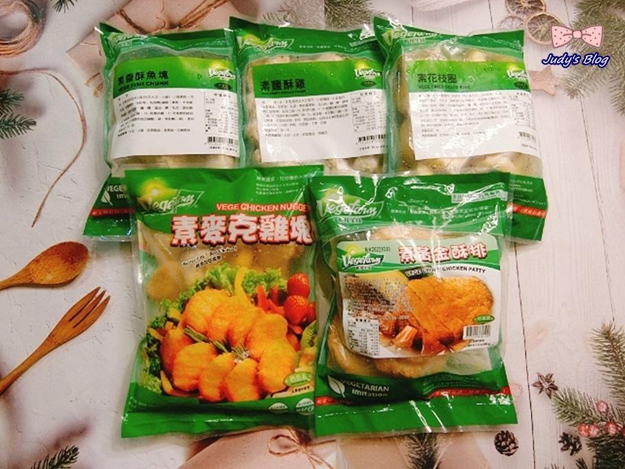 松珍素食炸物4.jpg