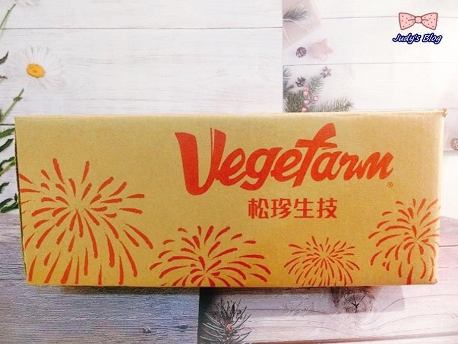 松珍素食點心2.jpg