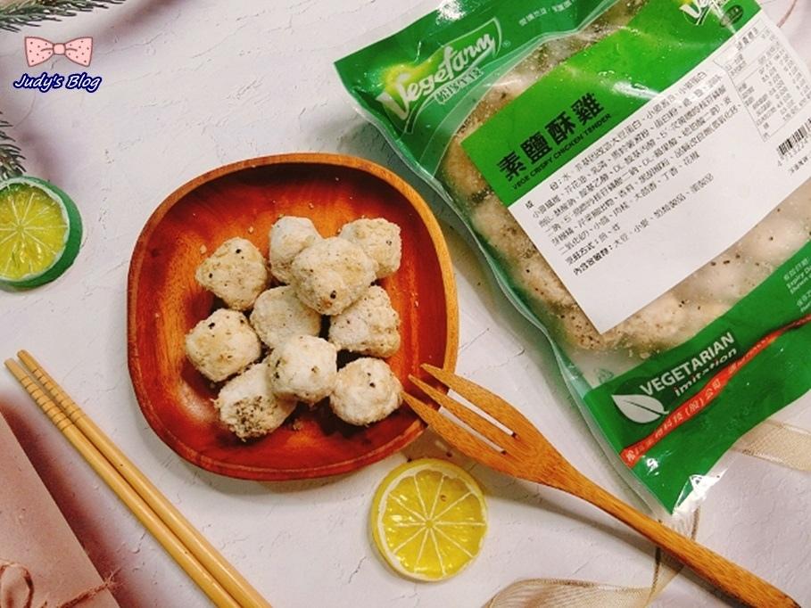 松珍鹽酥雞7-1.jpg
