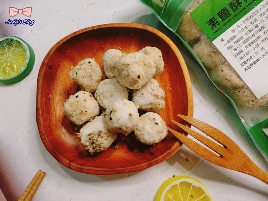 松珍鹽酥雞7-2.jpg