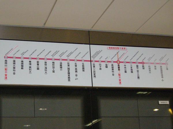 58捷運地點~.JPG