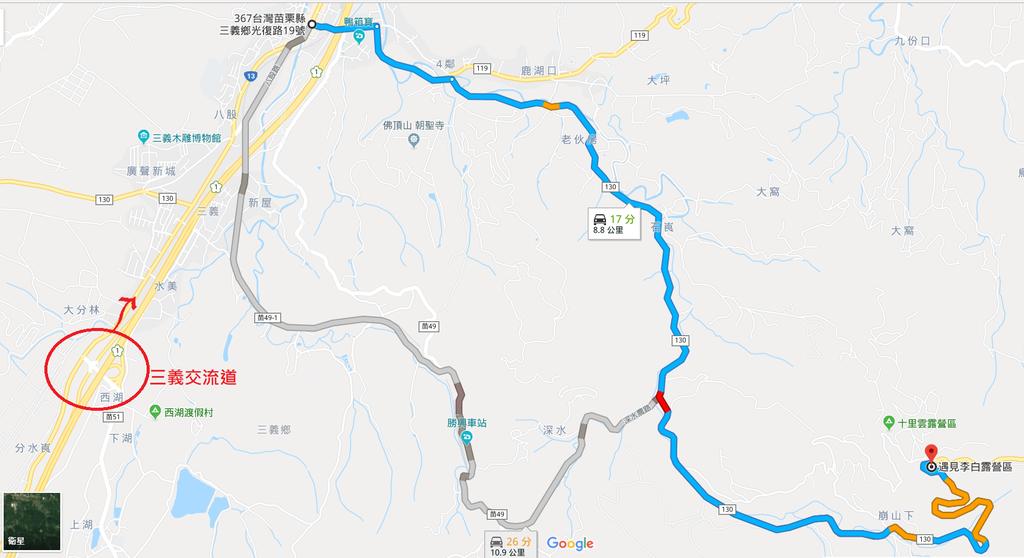 路觀圖.png