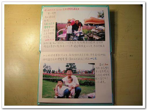 DSCN4194_nEO_IMG.jpg